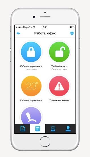 приложение форпост скачать бесплатно - фото 6